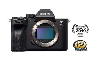 the formidable sony a7r4 camera